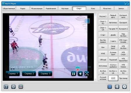 Rus TV Player 2.2