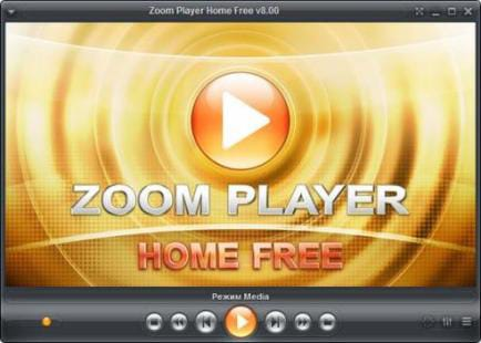 Zoom Player 8 русский