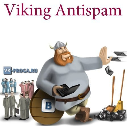 Viking Antispam 5