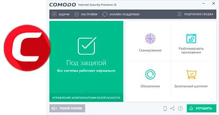 Comodo Internet Security Premium 10